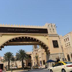 TOURING DUBAI